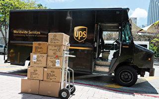 UPS 近期将招聘 100,000 名节假期员工