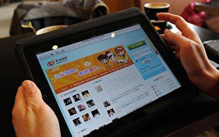 中国毒贩利用短视频发送贩毒暗号