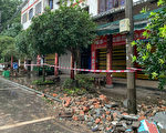 四川瀘縣6.0級地震3死88傷 數萬間房受損