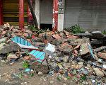 【一線採訪】四川瀘縣強震 村民:損失嚴重