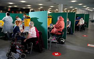英國政府公布秋冬防疫計劃
