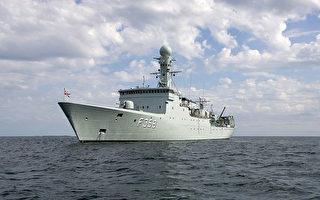 德國軍艦巡航印太地區 欲停靠上海訪問遭拒絕