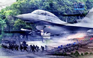 【军事热点】台湾汉光军演 显示抗共决心