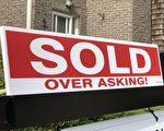 8月加国房屋销量放缓 房价持续涨