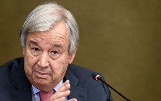 聯合國祕書長:認為UN能解決阿富汗問題是幻想