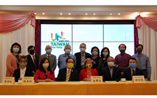 多伦多侨界发声支持台湾加入联合国