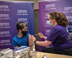 制药机构紧急研发儿童疫苗 望万圣节前获批