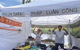中国法轮功美国越裔社区大受欢迎