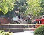 丹塢迪公寓瓦斯爆炸 四人受傷送醫