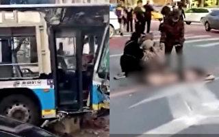 北京一公交车撞上行人 致1死4伤