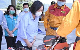 视察消防训练中心 蔡英文:政府会做最强后盾