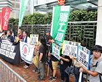 港職工盟將解散 律師:香港自由民主人權消失