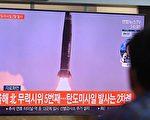 【名家專欄】朝鮮導彈研發極可能獲中共協助