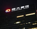 謝金河:中國房企骨牌效應開始 最終影響內需