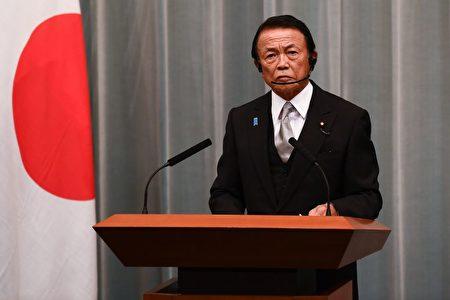 北京能否加入CPTPP 日本:需論證資格