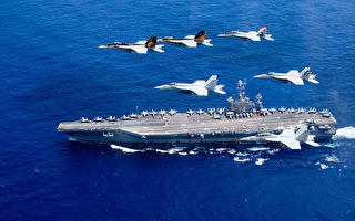 里根号航母打击群重返印太司令部第七舰队