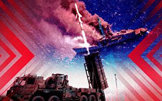 【時事軍事】日本三款導彈 對準中共海軍