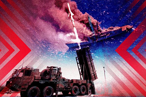 【时事军事】日本三款导弹 对准中共海军
