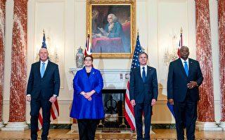 美、中在印太地區爭奪安全和貿易地位
