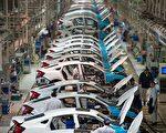 中國三家芯片經銷商囤貨被懲 分析:給老百姓看