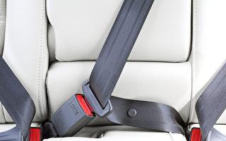 解读现代车辆的安全特性(上)