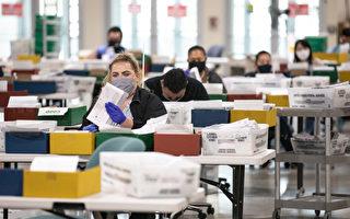 加州罷免選舉作弊? 選民和監督組織關切