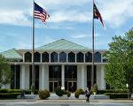 州長庫珀否決禁止學校教授CRT的法案