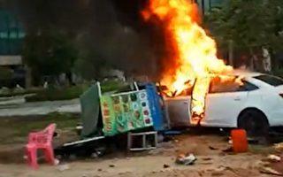 惠州一轿车撞路边摊档后起火 致6死13伤