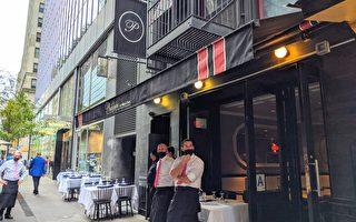 2男子曼哈顿高档中餐厅户外用餐被抢 1人中枪