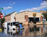 史坦頓島艾達災民可免費搭乘Uber至災後重建中心