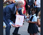 紐約市為幼稚園兒童設獎學金帳戶 每人存100元