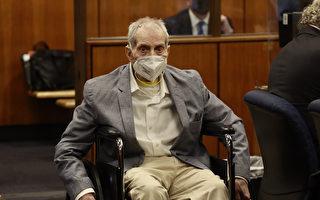 陪审团裁定纽约地产大亨谋杀好友罪成