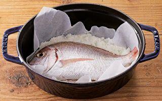 【烧烤料理】鲷鱼盐釜烧锁住鲜味的秘诀