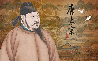 唐太宗怎麼教太子平天下?(5)
