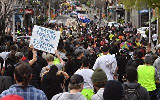 澳洲各大城市再集会 反强制接种 吁结束封锁