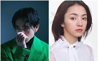 《创造营2021》和马-Kaz推出EP 与满岛光演MV