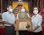 湄洲天上聖母神明會捐贈百年會簿 銅鑼