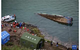 贵州接送学生客船侧翻 致10遇难5失踪