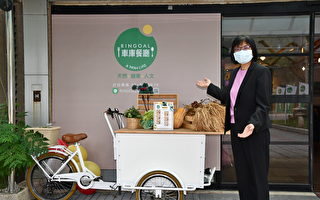 竹科的人文风情 车库餐厅结合餐饮运动转型