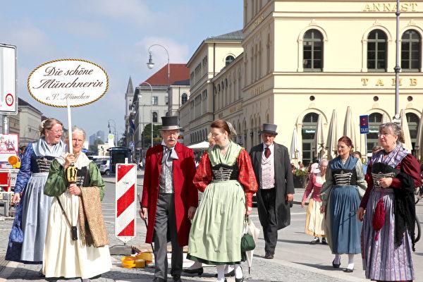 啤酒节因疫情停办 慕尼黑民众仍盛装上街