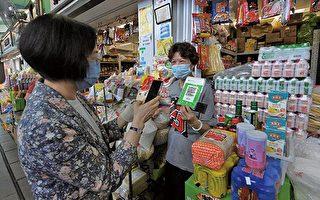 香港當局推七個新街市項目
