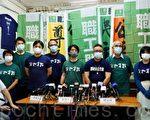 香港職工盟啟解散程序下月初表決