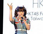 村重杏奈年底自HKT48畢業:我已達成目標