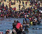 美加紧遣返非法移民 海地官员称难安置归国者