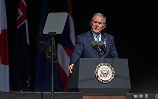 喬治·布什訪南加 停留洛杉磯長灘