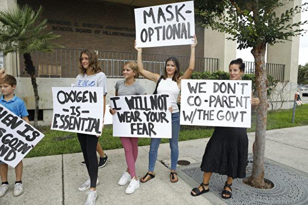 议员和父母组织起诉纽约州府 质疑纽约戴口罩强制令