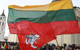 國力小卻不媚共 立陶宛骨牌效應令歐盟轉向