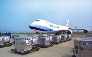 疫情下航空货运畅旺 工作机会数仍少