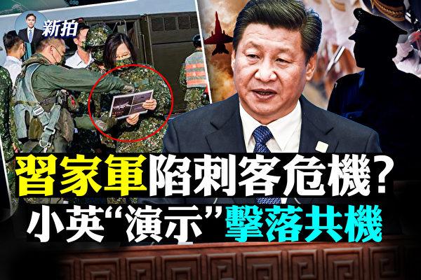 【拍案惊奇】周薄反习势力大?党媒提林彪集团