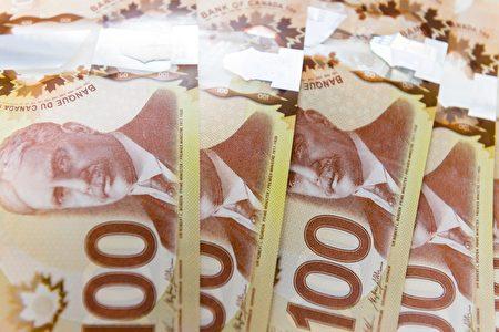 加拿大最富有人群 疫期儲蓄率最高